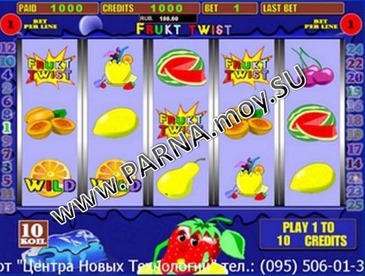 Игра апекс автоматы онлайнi играть в игровые автоматы фруктовый коктейль 2